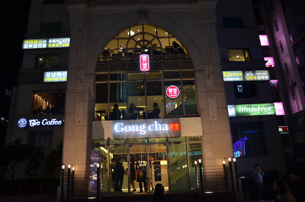 Gong Cha at 11pm in Gang Nam area
